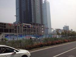 Taihu Avenue