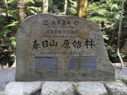 Kazugayama Genshirin