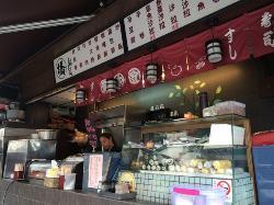Qiao Japanese Restaurant