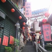 Bei Qing Cheng Shi Tea House