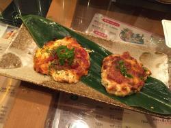 Watori Bar