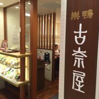 Konaya Yokohama Joinus