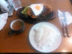 restaurant Naka