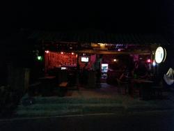 """Madagascar Bar """"Reggae Bar"""""""