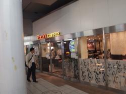 Tully's Coffee Keikyu Kawasaki Station