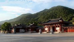 Huaqing Yutang Hotel