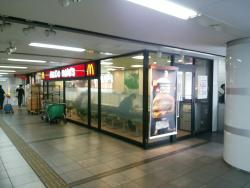 Mcdonald's Keihan Neyagawa City Station