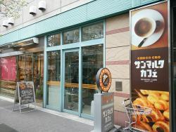 Saint Marc Cafe Neyagawa-Shi Eki