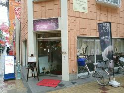 Cafe Poppy