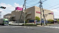Aeon Matsue Shopping Center