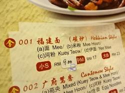 チャイナタウンにある福建麺(ホッケンミー)が有名な金蓮記