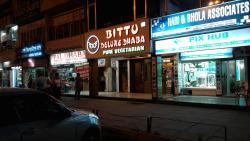 Bittu Deluxe Dhaba