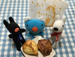 La Boulangerie Quignon, Shibuya Hikarie ShinQs