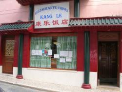 Restaurante Chines Kang Le