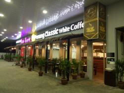Penang Classic White Coffee