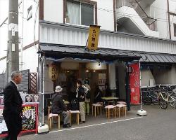Taiyaki Masaru