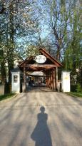 Dvor Jezersek Brnik Hotel