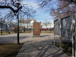 Стелла в память Сухаревской башни