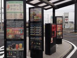 McDonald's Kisarazu Kaneda
