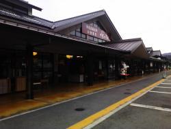 Mizunoeki Keshoku Hambai Corner