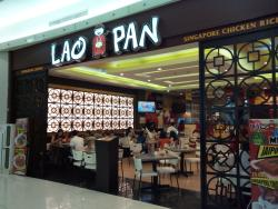 Lao Pan Ciputra World