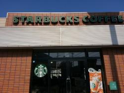 Starbucks Coffee Nishi Akashi