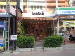 ‪Baba Eating House‬
