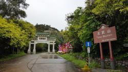 金門太武山步道