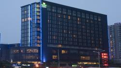 Holiday Inn Express Beijing Huacai