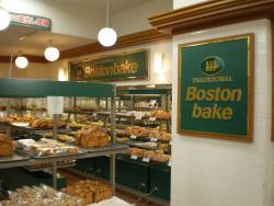 Boston Bake Fukuzumi