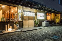 Yakiniku House Daishougun