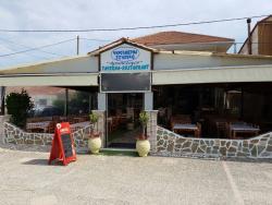 Αρχιπέλαγος Ψαροταβέρνα  Εστιατόριο