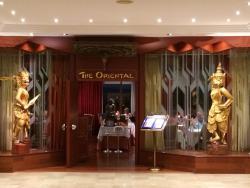 Restaurante El Oriental