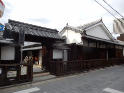 Kusatsujuku Honjin