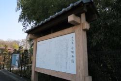 Miyota-machi