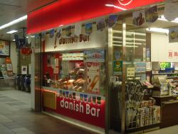 Danish Baar JR Okayama Station