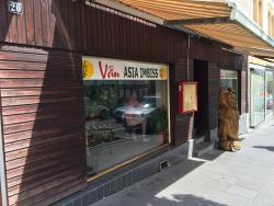 Asia Imbiss Van