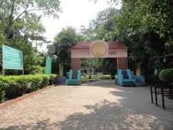 Peshwe Udyan Zoo