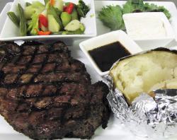 Cedar View Supper Club Restaurant
