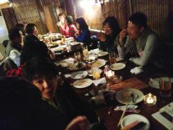 Dining Uo