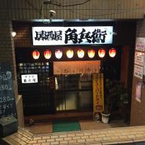 Kakube Main Store