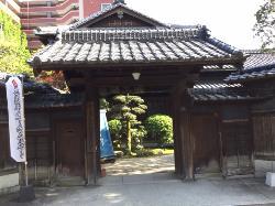 Former Fukuda Residence