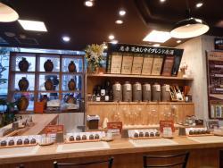 Chuko My Blend Shop