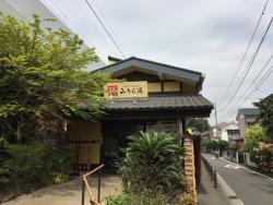Tennen Onsen Miura yu Komyouji