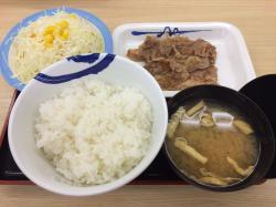 Matsuya Akasaka 6chome