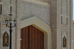 Al Hosn Palace