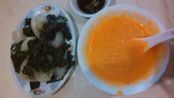 """Congee and """"XL"""" plate of steamed vegetables"""