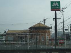 Mos Burger, Kokura Minami Interchange