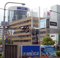 Doutor Coffee Shop Kobe Sannomiya