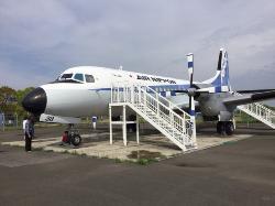 九州佐賀国際空港 YS-11静態展示